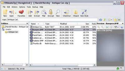 Алгоритмы кодирования источников, применяемые в архиваторах