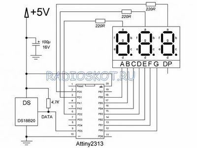 Цифровой электрический термометр