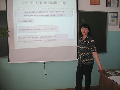Информатика и ИКТ. Подготовка к сдаче ЕГЭ