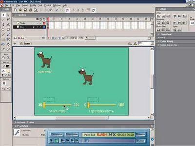 «Интерактивные технологии»: скриптовое программирование