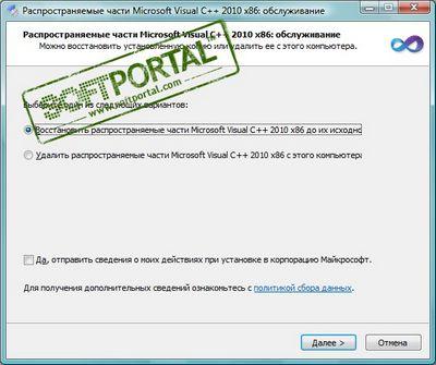 Использование ATL в среде Visual C++