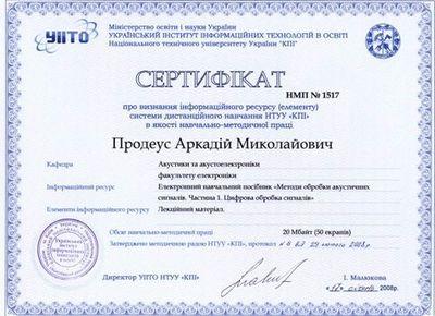 Экзаменационные билеты по курсу «Алгоритмы обработки цифровых данных»