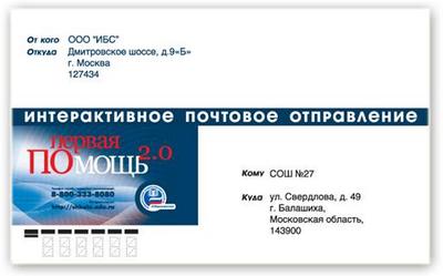 Лицензионные соглашения правообладателей по продуктам в составе СБППО