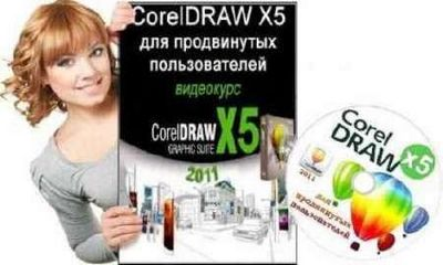 Освоение приемов работы со шрифтами в программе Corel Draw