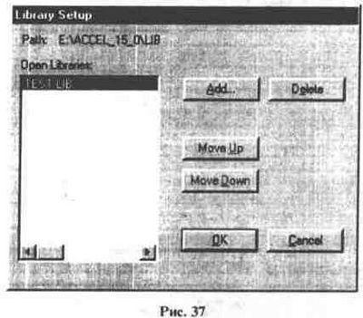 Работа в программе P-CAD 2000