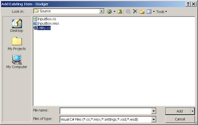Разделение функциональности c другим приложением – Создание DLL. Лабораторная работа № 17